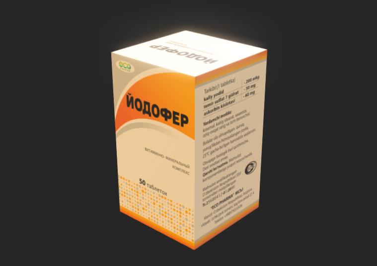 Yodofer – 3D modeli